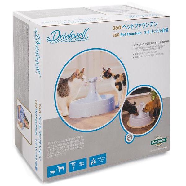 流行 生活 雑貨 ペット 犬用品 関連商品 3.8リットル容量 自動給水器 D360JP-RE-18