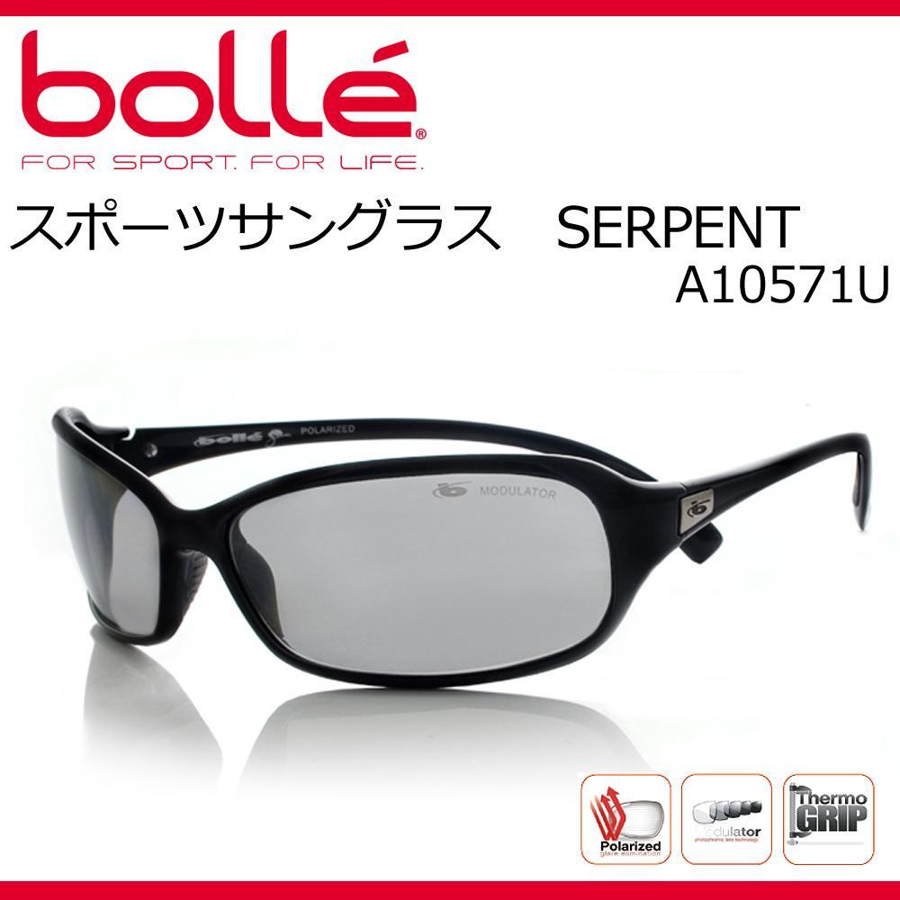 お役立ちグッズ スポーツ 関連商品 スポーツサングラス SERPENT A10571U
