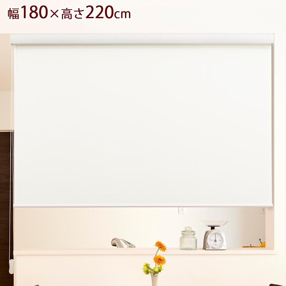 流行 生活 雑貨 ロールスクリーン 幅180×高さ220cm 防炎無地オフホワイト L3564