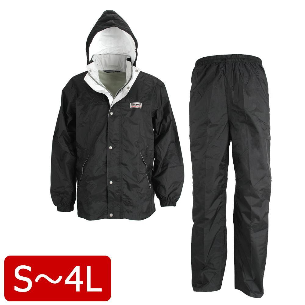 便利雑貨 エントラント レインスーツII ブラック(91) 7250 Sサイズ