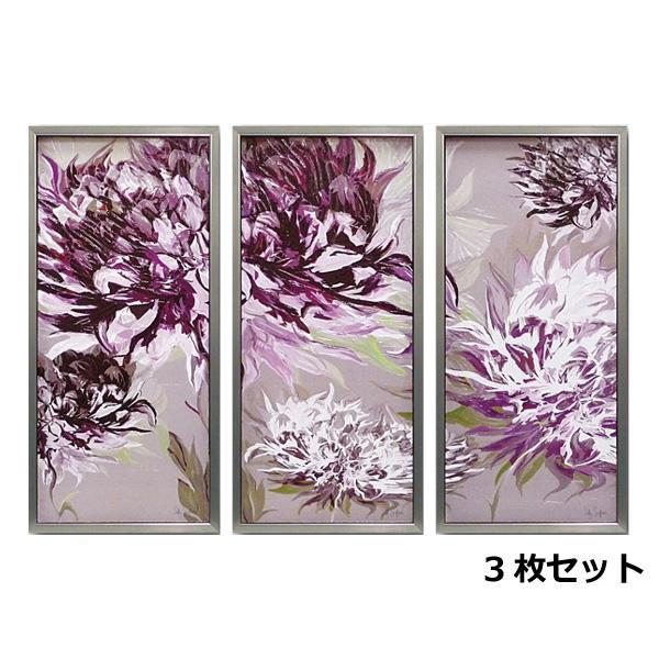便利雑貨 アートフレーム サリー スカファーディ「紫の魅惑」 3枚セット SS-33001