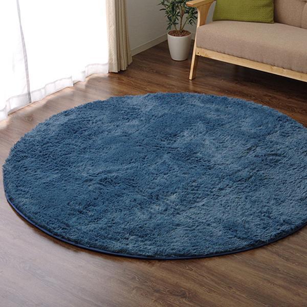 流行 生活 雑貨 ラグ カーペット 円形 『ミスティ―IT』 ブルー 約185cm丸 (ホットカーペット対応) 9811066