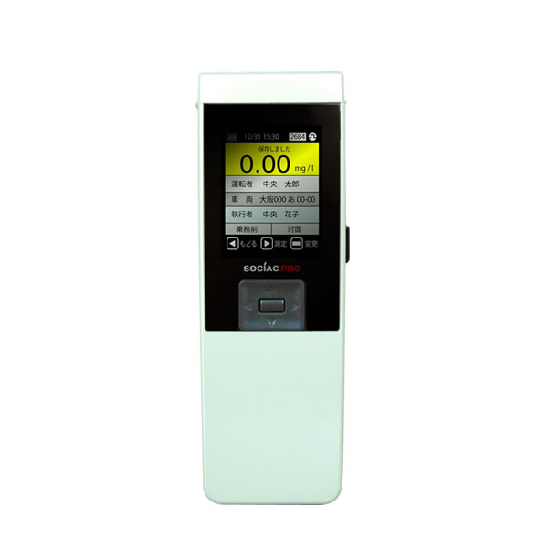 お役立ちグッズ アルコール検知器ソシアックPRO(データ管理型) SC-302