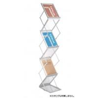 便利雑貨 モバイルパンフレットスタンド クリアパネル 51854-2*□マガジンラック・シェルフ 本棚・ラック・カラーボックス 収納家具 関連