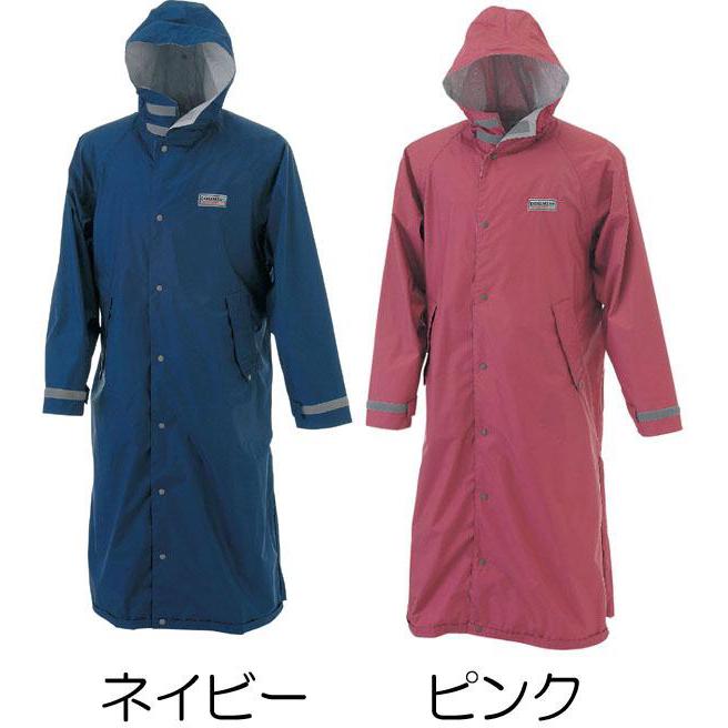 服飾雑貨 レインコート 7260 ピンク3L