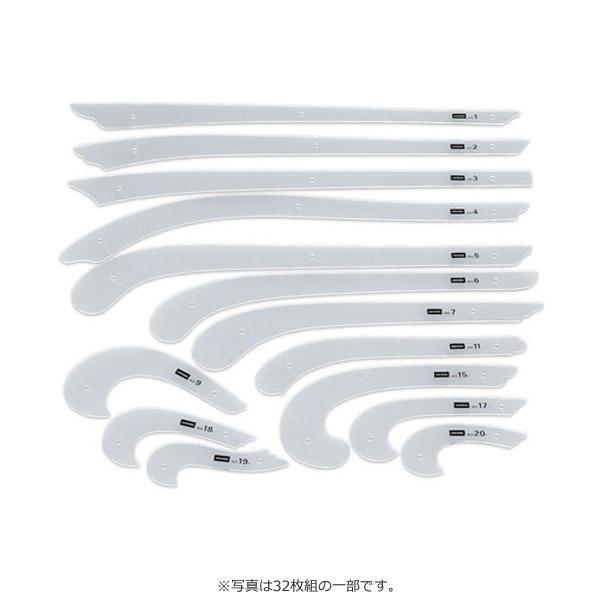 【単四電池 2本】付きアクリル製カーブ定規32枚組  トレンド 雑貨 おしゃれ カーブ定規 アクリル製 32枚組 1-817-0000