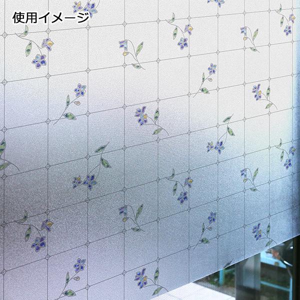 最安値に挑戦! 窓飾りシート(同調タイプ) 92cm幅×15m巻 B(ブルー) GPLR-9260お得 な全国一律 送料無料 日用品 便利 ユニーク, TOOL大王 652a4f5a