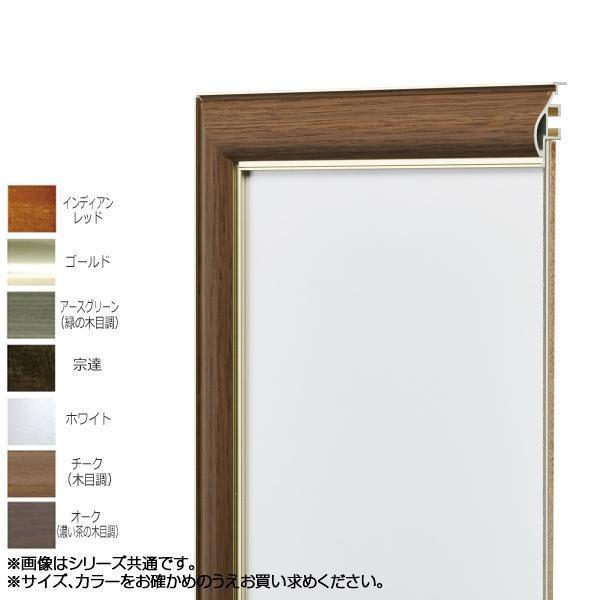 アルミフレーム デッサン額 HVM ポスター702×502 アースグリーン・1180人気 お得な送料無料 おすすめ 流行 生活 雑貨