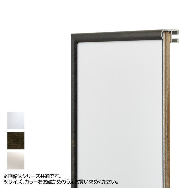 アルミフレーム デッサン額 クーベ ポスター602×502 シルバー・16250人気 お得な送料無料 おすすめ 流行 生活 雑貨
