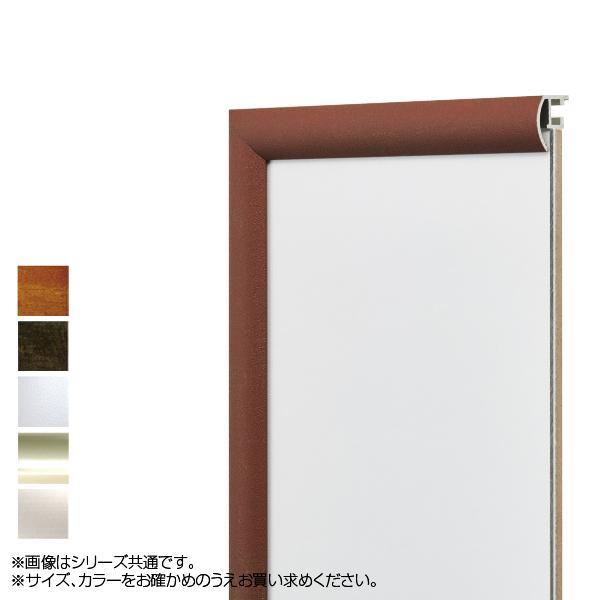 文具 関連商品 画材 額縁 関連 アルミフレーム デッサン額 YFM ポスター802×602 インディアンレッド・16049