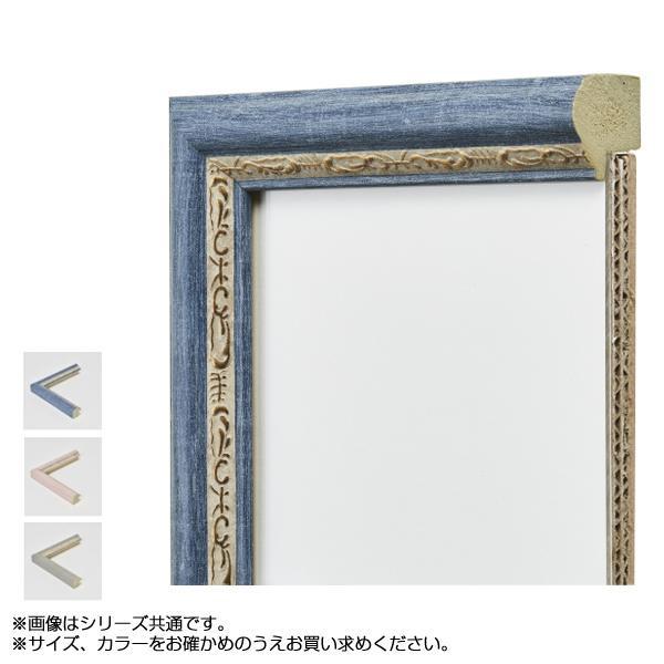 樹脂フレーム デッサン額 APS-02 コピー紙B2 ブルー・62003オススメ 送料無料 生活 雑貨 通販