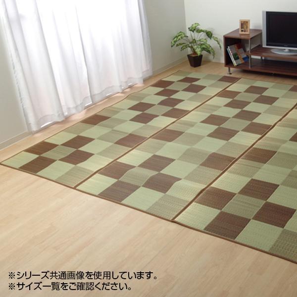 純国産 い草花ござカーペット ラグ 『Fブロック』 ブラウン 江戸間3畳(約174×261cm) 4117903