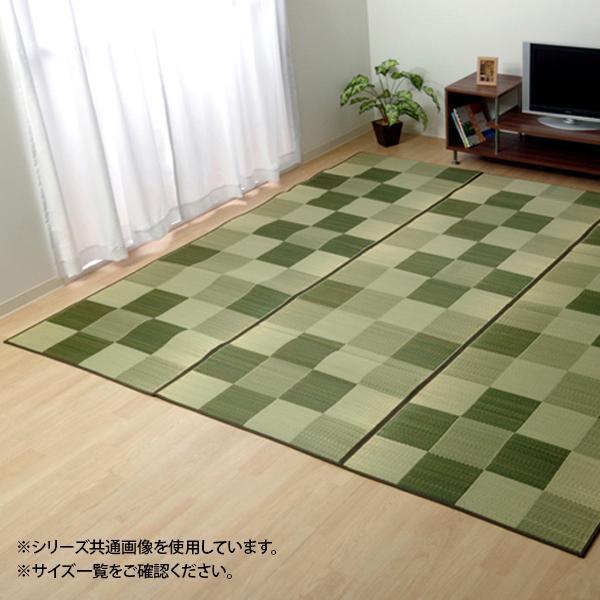 純国産 い草花ござカーペット ラグ 『Fブロック』 グリーン 江戸間4.5畳(約261×261cm) 4118004