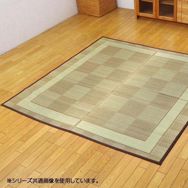 流行 生活 雑貨 い草ラグカーペット 『NSコルト』 ブラウン 約176×230cm 8160360 □カーペット・ラグ 角型 関連商品
