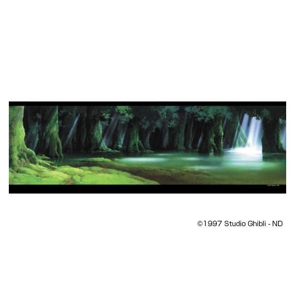 日用品 便利 ユニーク 950-203 背景美術 もののけ姫 シシ神の森 ジグソーパズル 39500203 □知育玩具 関連商品