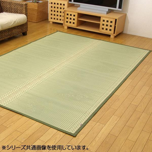 純国産 い草花ござカーペット ラグ 『扇』 江戸間4.5畳(約261×261cm) 4123304