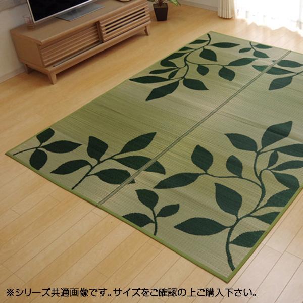 日用品 便利 ユニーク い草ラグカーペット 『NSリーフ』 グリーン 約176×176cm 8162950 □敷物・カーテン 関連商品
