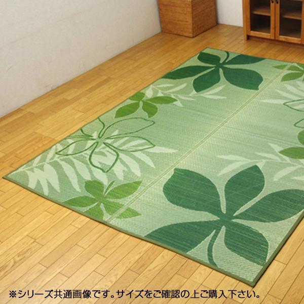 日用品 便利 ユニーク い草ラグカーペット 『NSプラハ』 グリーン 191×191cm 8163570 □敷物・カーテン 関連商品