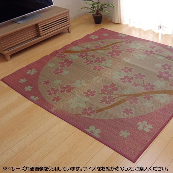 便利雑貨 い草ラグカーペット 『NS月夜桜』 ローズ 約191×250cm 8166980 □カーペット・ラグ 角型 関連商品