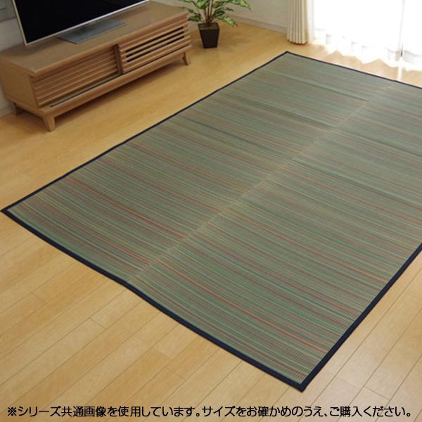 日用品 便利 ユニーク い草ラグカーペット 『NSポップライン』 約176×230cm 8165510 □敷物・カーテン 関連商品
