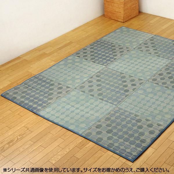 便利雑貨 い草ラグカーペット 『NSPサークル』 ブルー 約200×200cm 8451420 □カーペット・ラグ 角型 関連商品