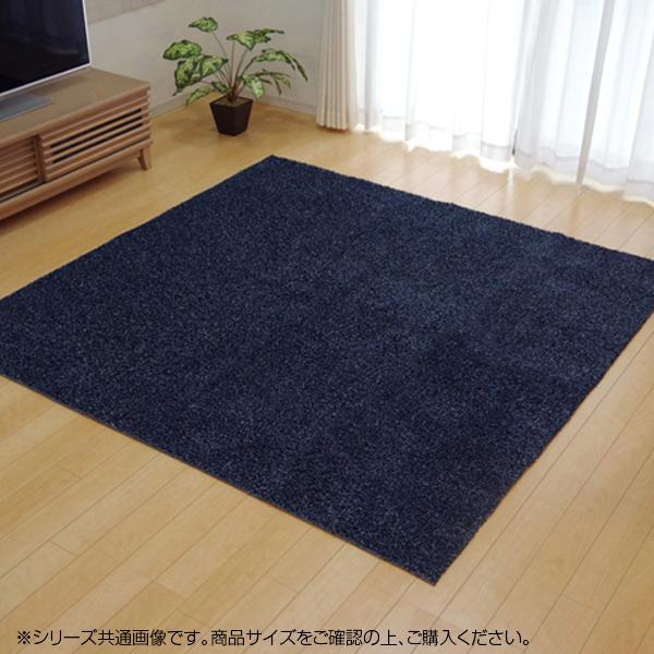 ラグ カーペット 『ノベル』 ブルー 約130×185cm (ホットカーペット対応) 3964259人気 お得な送料無料 おすすめ 流行 生活 雑貨