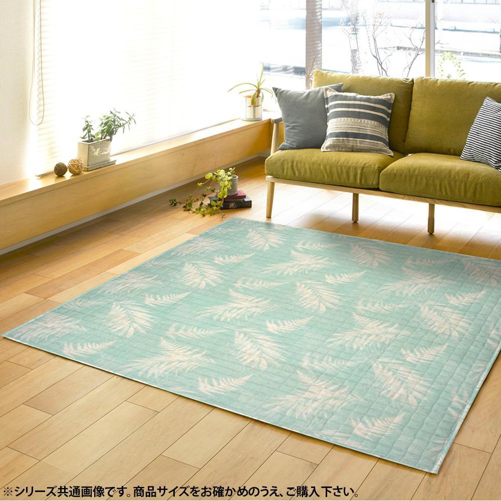日用品 便利 ユニーク 麻混キルトラグ アロハ 約185×240cm グリーン 240613326 □敷物・カーテン 関連商品