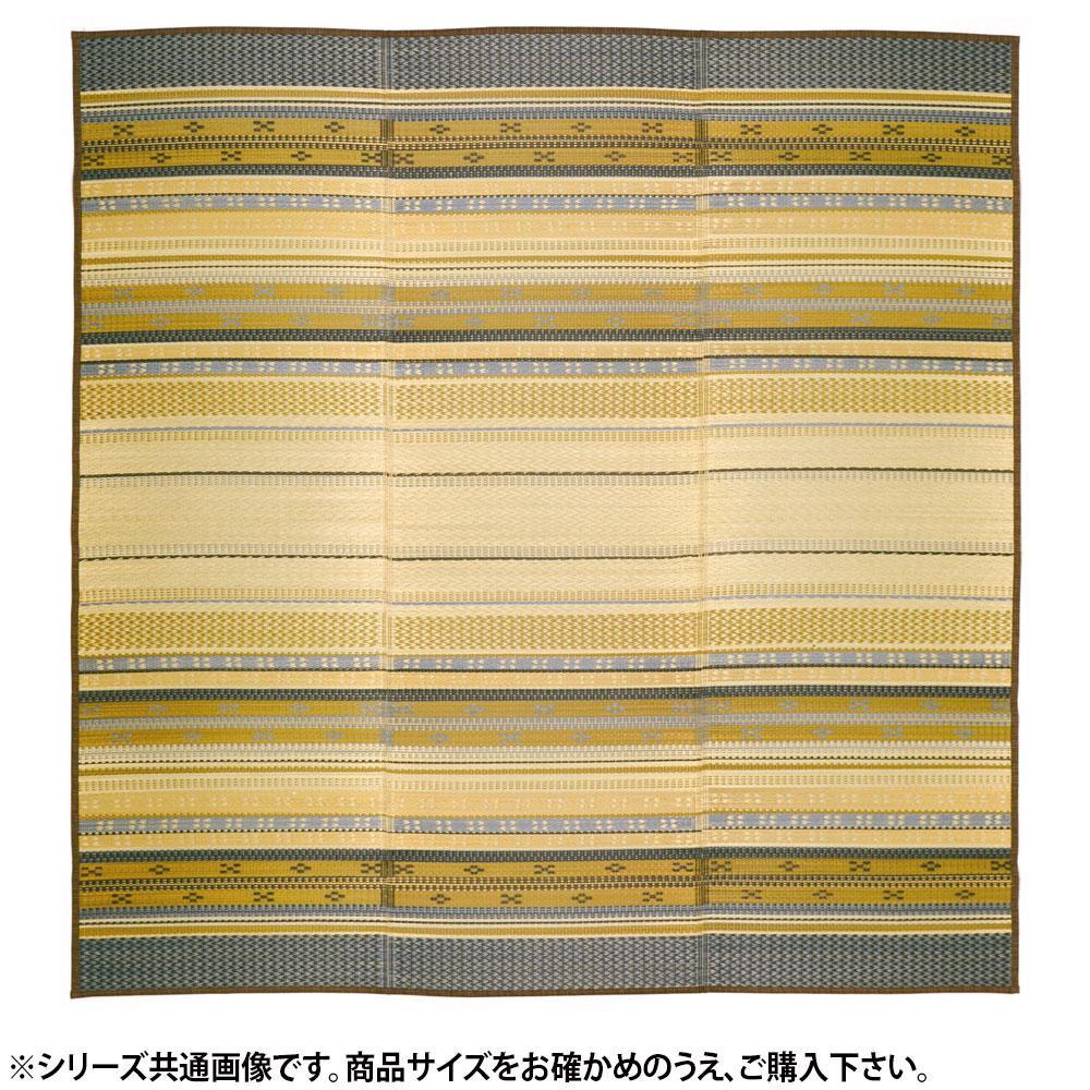 便利雑貨 い草センターラグ(裏貼り) 風雅(ふうが) 約230×330cm ブルー 81855913 □カーペット・ラグ 角型 関連商品