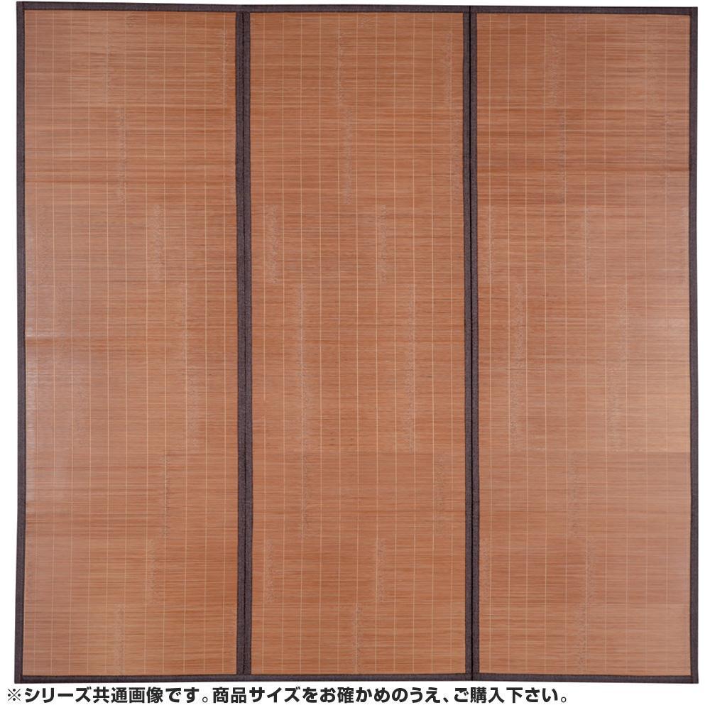 冷感竹コンパクトラグ ストーン 約180×180cm 240596204お得 な全国一律 送料無料 日用品 便利 ユニーク