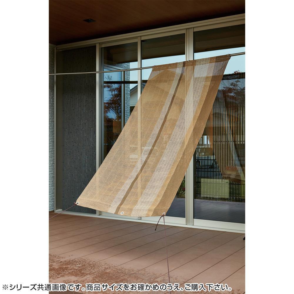 トレンド 雑貨 おしゃれ サンシェード ストライプはとめタイプ 挿し竿対応 約176×180cm 350104852 □カーテン・ブラインド すだれ 関連商品