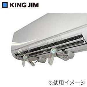 日用品 便利 ユニーク キングジム エココプタ 1号D ECOCO-1D