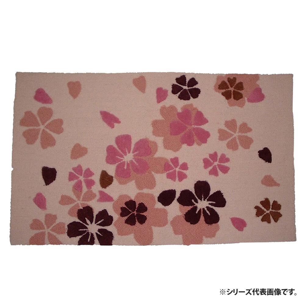 カービング加工フックラグ さくら 190×240cm ピンク・5407おすすめ 送料無料 誕生日 便利雑貨 日用品