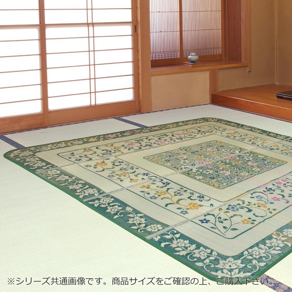 敷物・カーテン 関連 い草アクセントラグ エンペラー 約200×200cm HGW722986