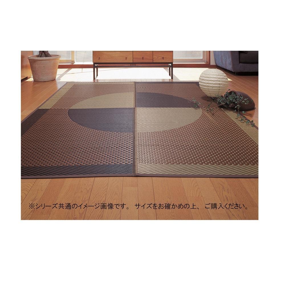 流行 生活 雑貨 紋織 ラグ まどか 約190×190cm IMADOKA190