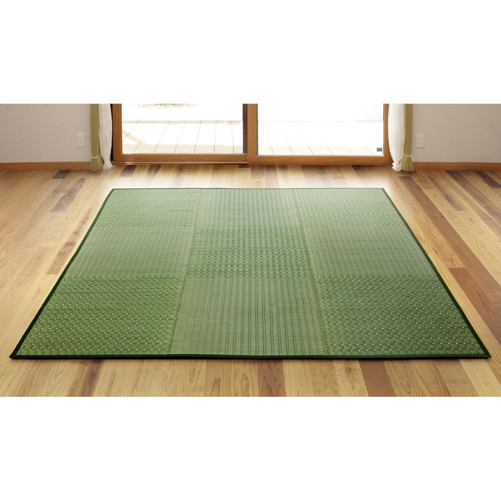 トレンド 雑貨 おしゃれ 茶染紋織 い草ラグ 約200×200cm グリーン TSN340337