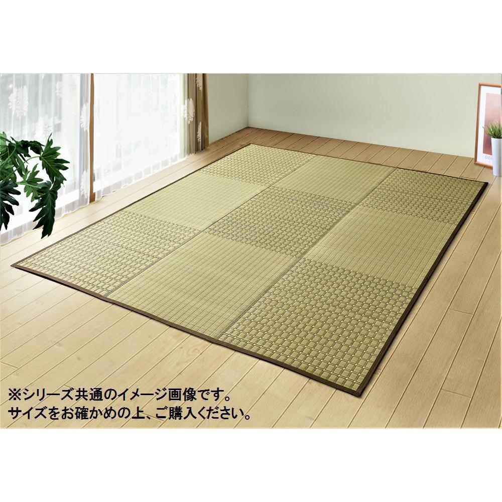 日用品 便利 ユニーク 茶染紋織 い草ラグ 約200×200cm ベージュ TSN340313