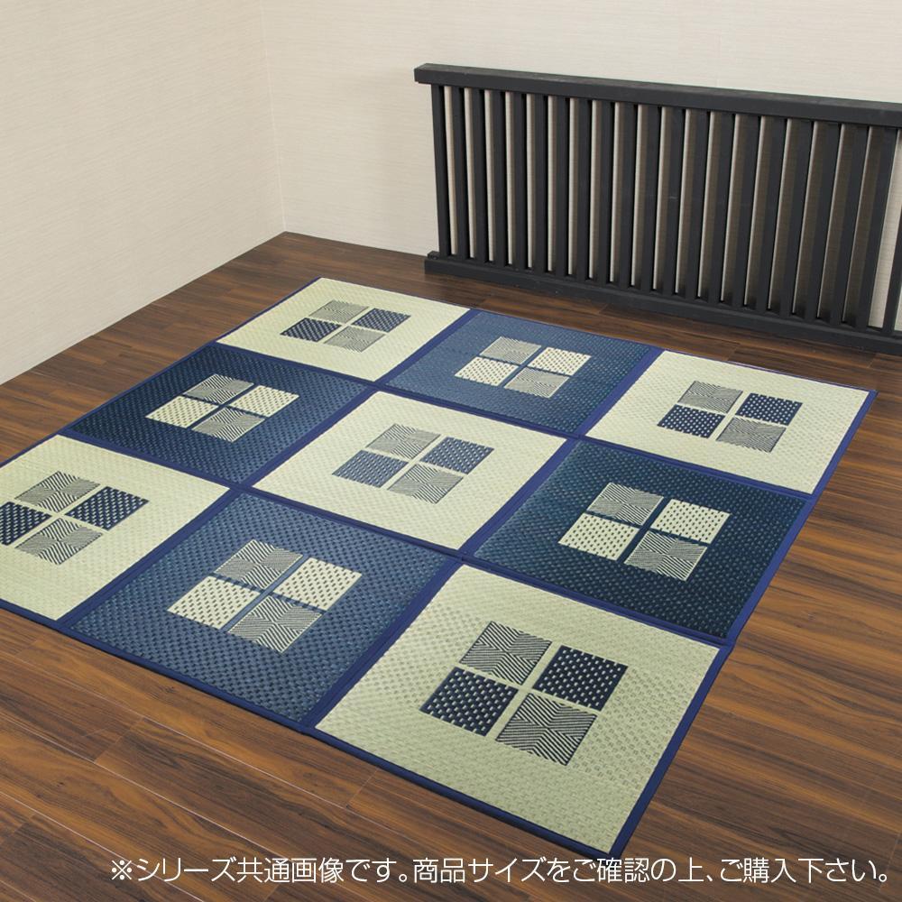 トレンド 雑貨 おしゃれ 緑茶染め い草ボリュームラグ 約200×200cm ブルー TSN340160
