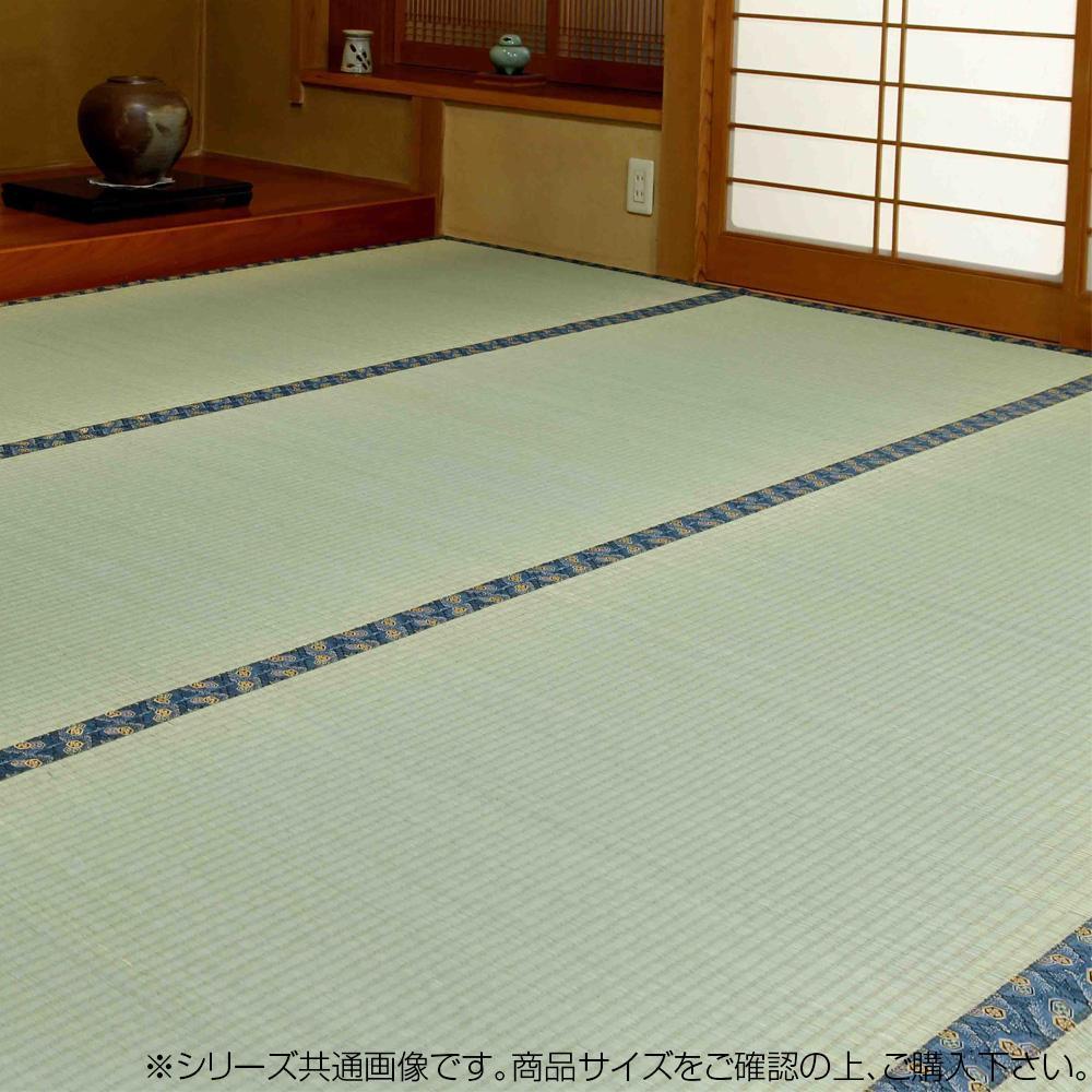 流行 生活 雑貨 い草上敷き 富良野 4畳 約174×352cm SFURANOE4