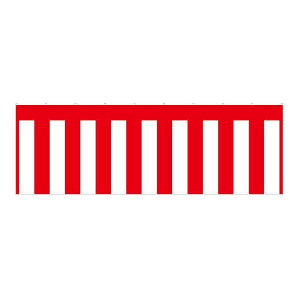 流行 生活 雑貨 B紅白幕 23946 トロピカル 3間 H1800