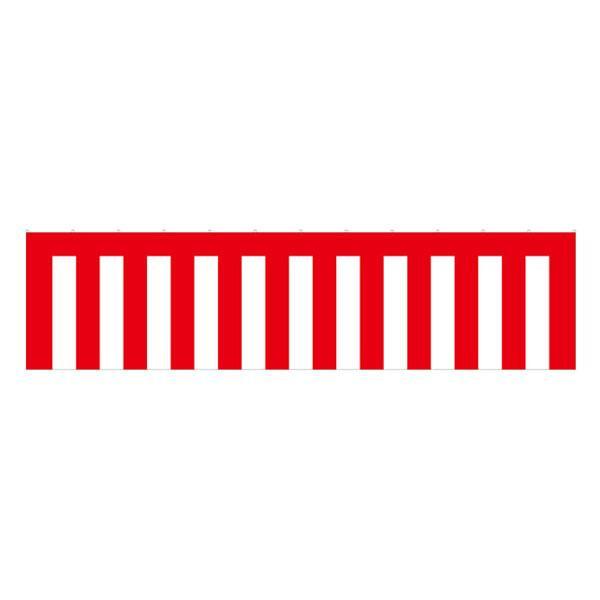 流行 生活 雑貨 B紅白幕 23947 トロピカル 4間 H1800