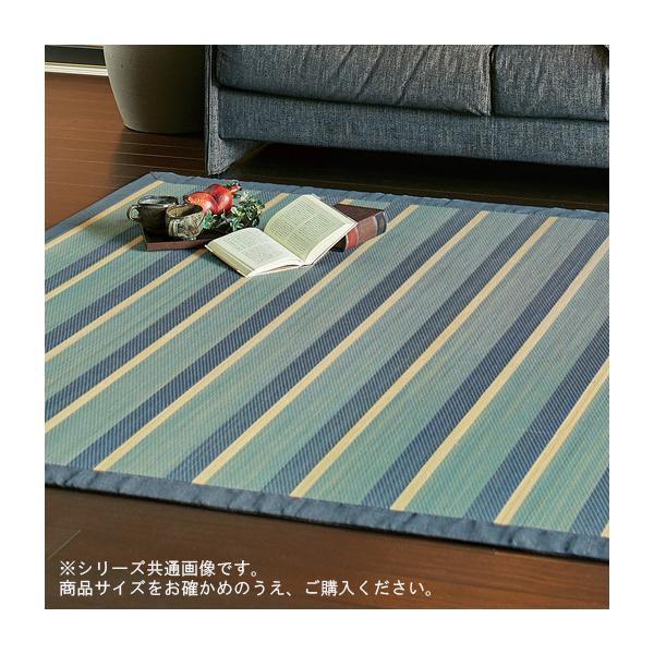 竹ラグ デニム 約180×180cm 240582210オススメ 送料無料 生活 雑貨 通販