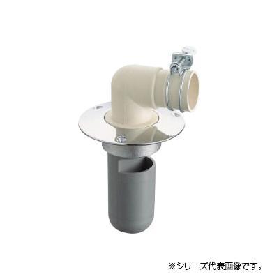 洗濯機排水トラップ H550-75おすすめ 送料無料 誕生日 便利雑貨 日用品