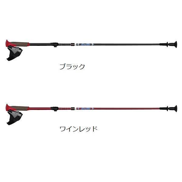 流行 生活 雑貨 日本製 折り畳み式ノルディックウォーキングポール スマートネオカーボン 2本組 Mタイプ NWP-3141701 ブラック