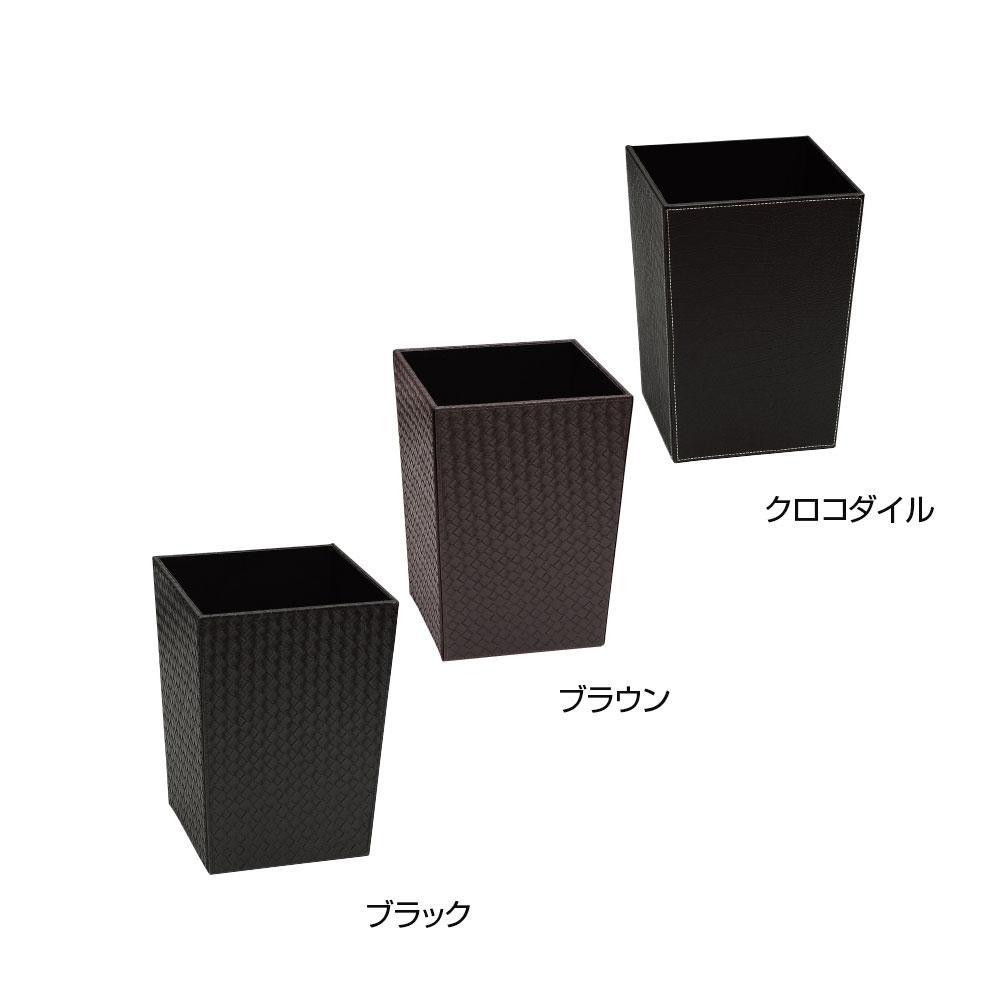 流行 生活 雑貨 ダストボックス(蓋なし仕様) TM-M ブラック