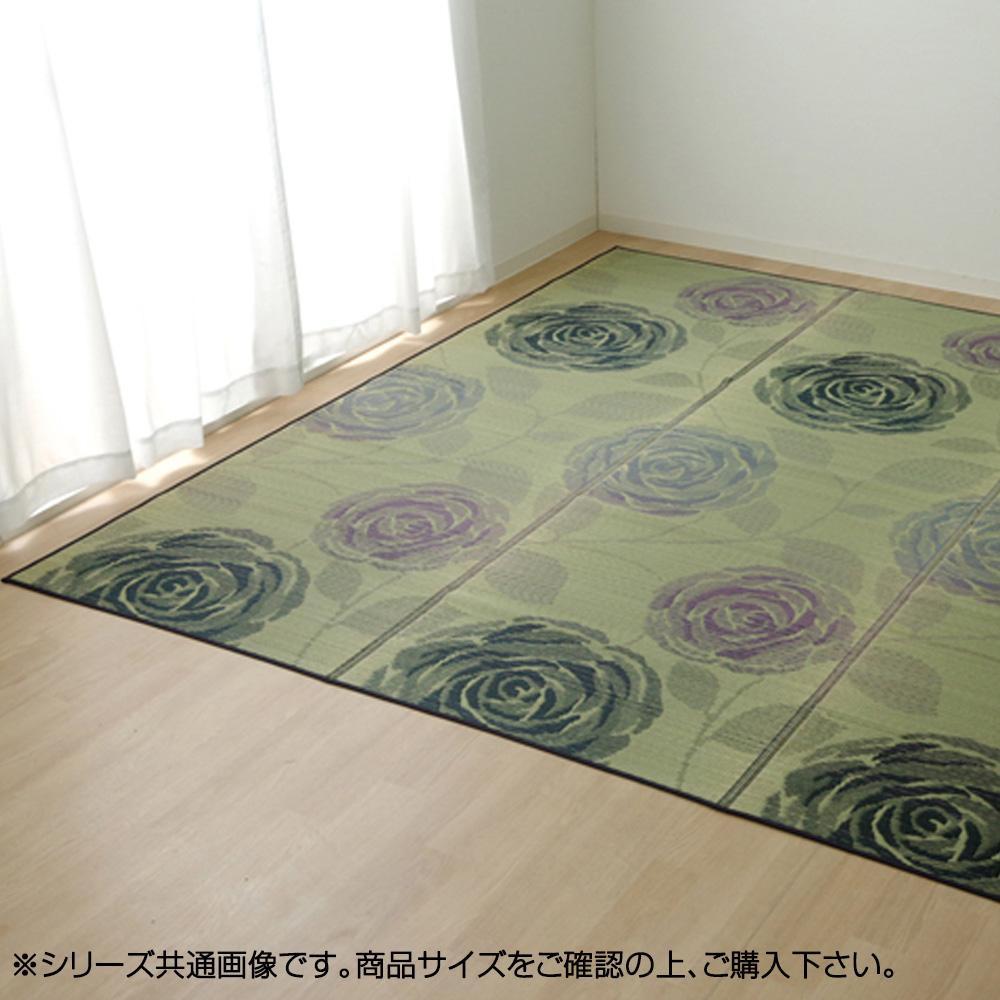 角型 関連 純国産 い草花ござカーペット 『ラビアンス』 ブルー 江戸間3畳(約174×261cm) 4132503
