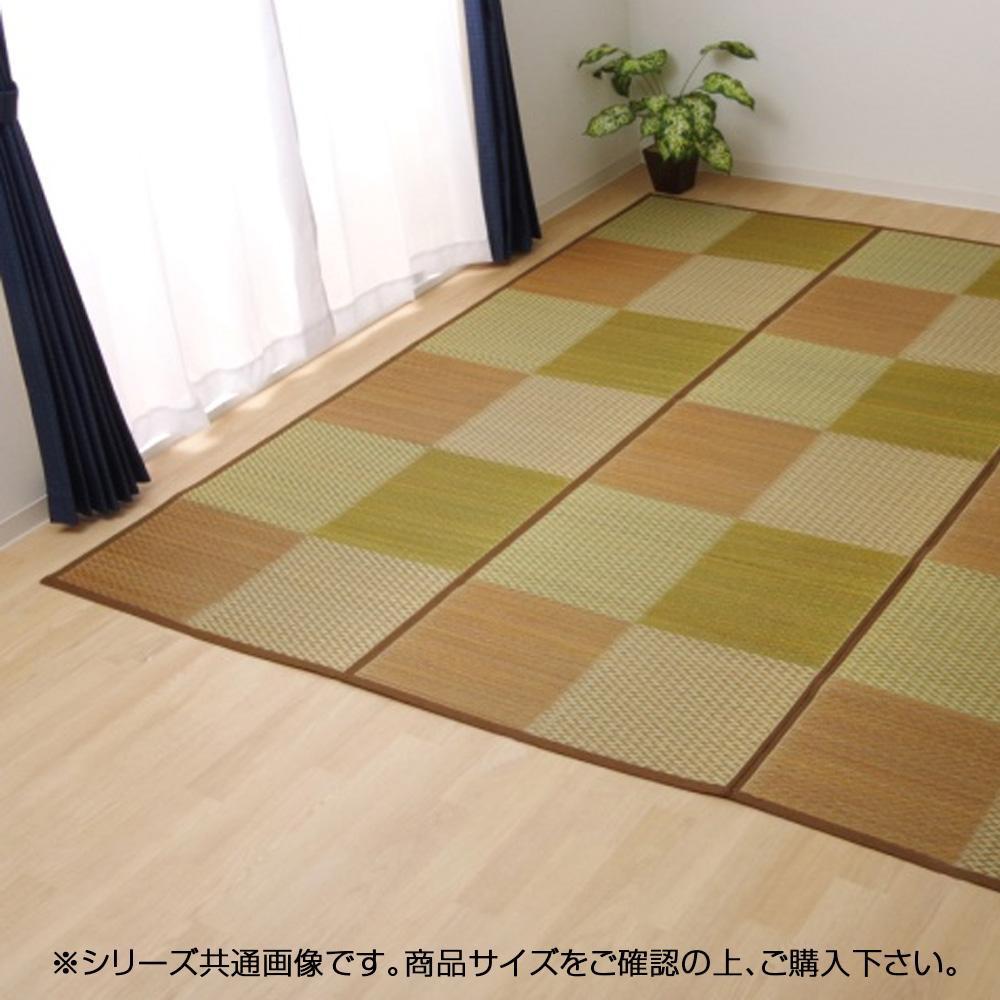 角型 関連 い草花ござカーペット 『DXピーア』 ブラウン 団地間3畳(約170×255cm) 4324023