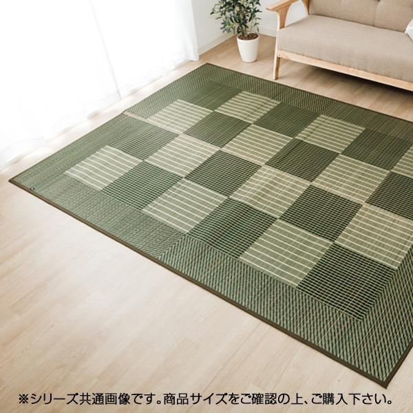 日用品 便利 ユニーク 純国産 い草ラグカーペット 『Fライト』 グリーン 約191×191cm 8239120