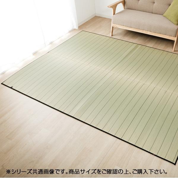 日用品 便利 ユニーク 純国産 い草ラグカーペット 『Fライク』 ナチュラル 約191×250cm 8240430