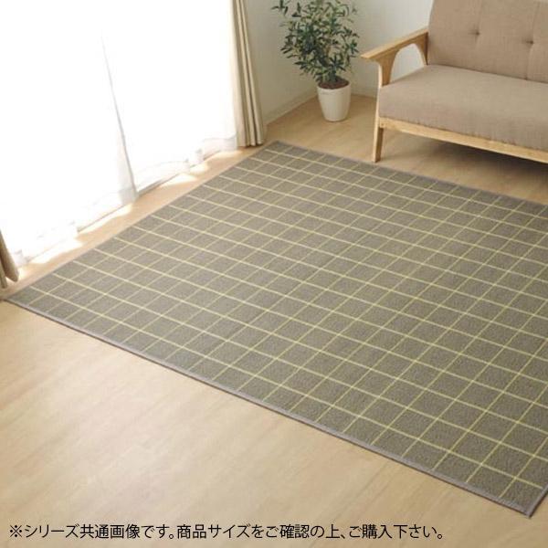 流行 生活 雑貨 竹カーペット バンブー ラグ 『DXステラ』 グレー 約130×180cm 5367950