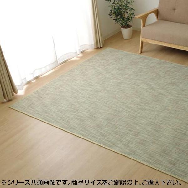 流行 生活 雑貨 竹カーペット バンブー ラグ 『DXフォース』 アイボリー 約140×200cm 5370550